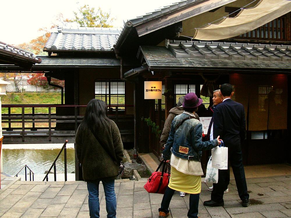 2013_11_29 伊勢神宮:おはらい町17