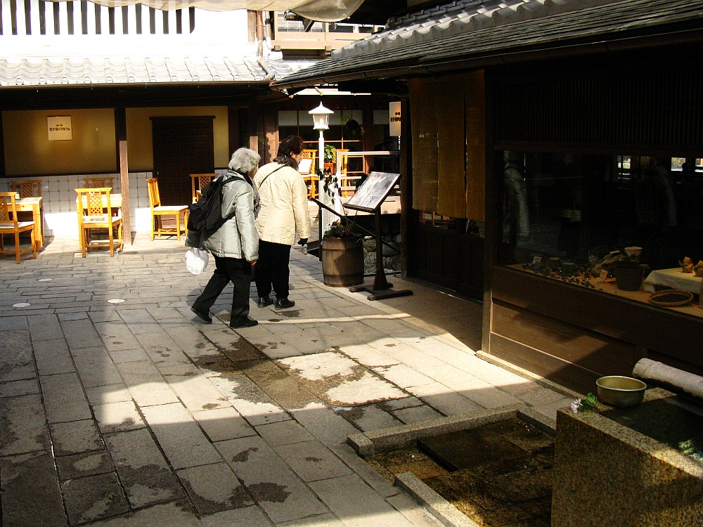 2013_11_29 伊勢神宮:おはらい町31