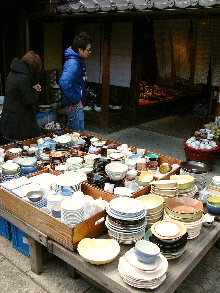 2013_11_29 伊勢神宮:おはらい町32