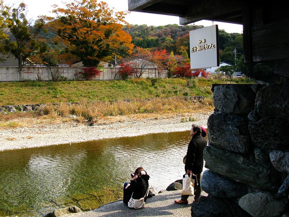 2013_11_29 伊勢神宮:おはらい町26