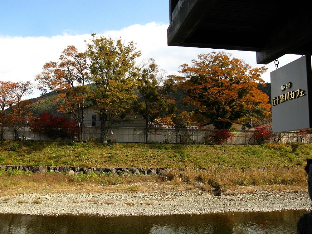 2013_11_29 伊勢神宮:おはらい町35