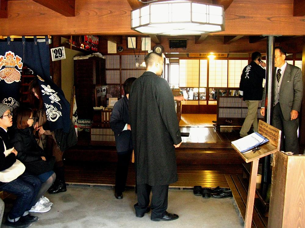 2013_11_29 伊勢神宮:おはらい町44