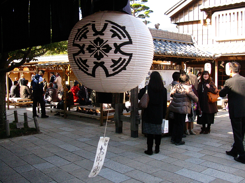 2013_11_29 伊勢神宮:おはらい町A01