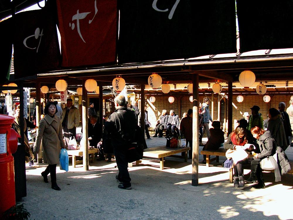 2013_11_29 伊勢神宮:おはらい町A10