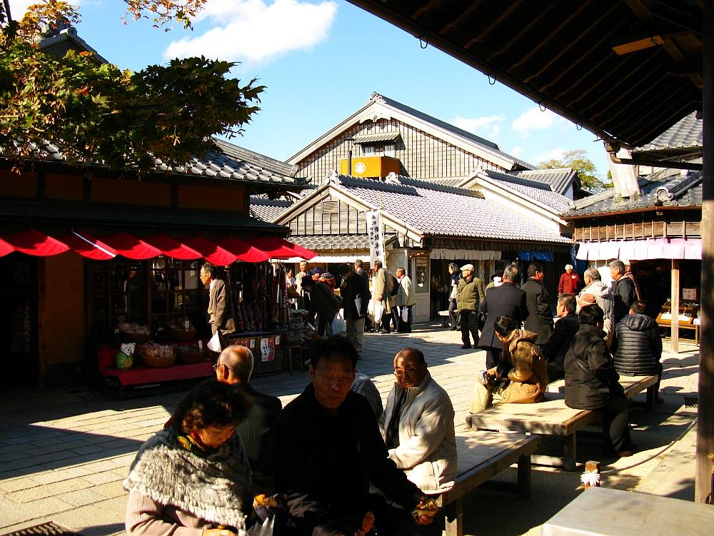 2013_11_29 伊勢神宮:おはらい町A13