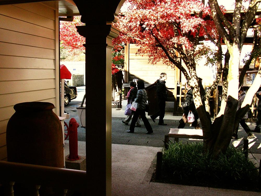 2013_11_29 伊勢神宮:おはらい町A18