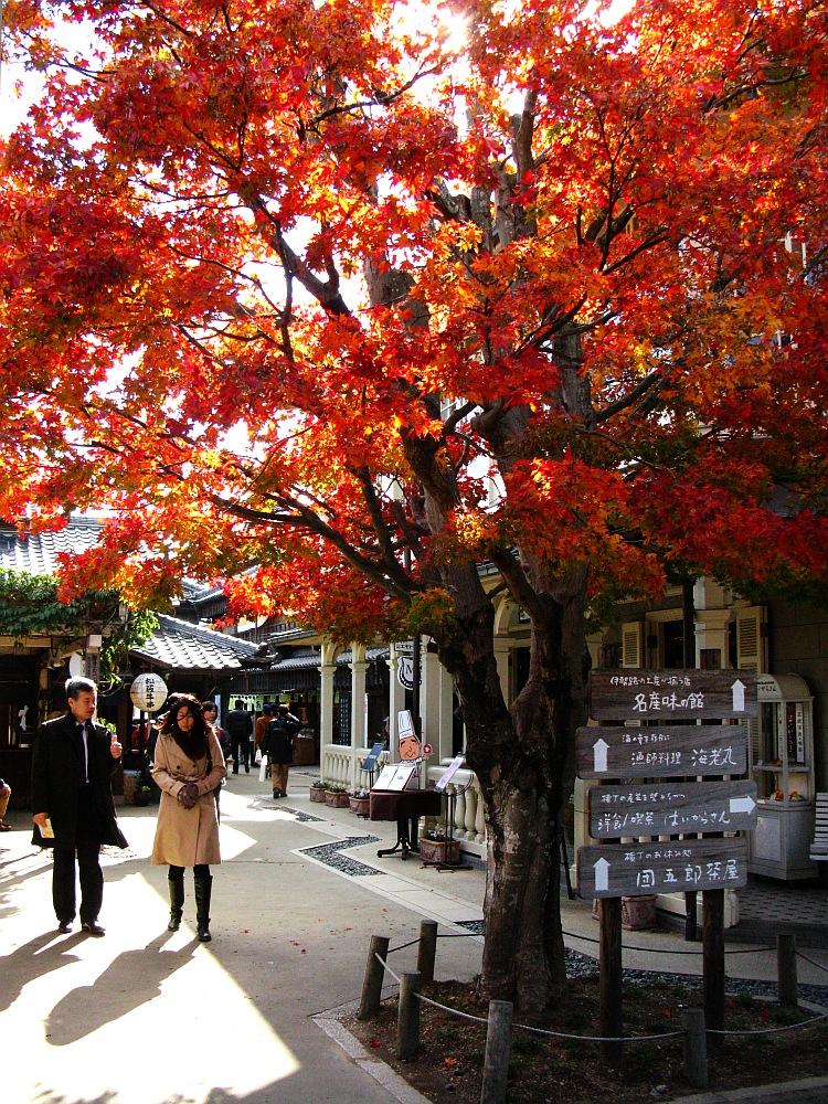 2013_11_29 伊勢神宮:おはらい町A22