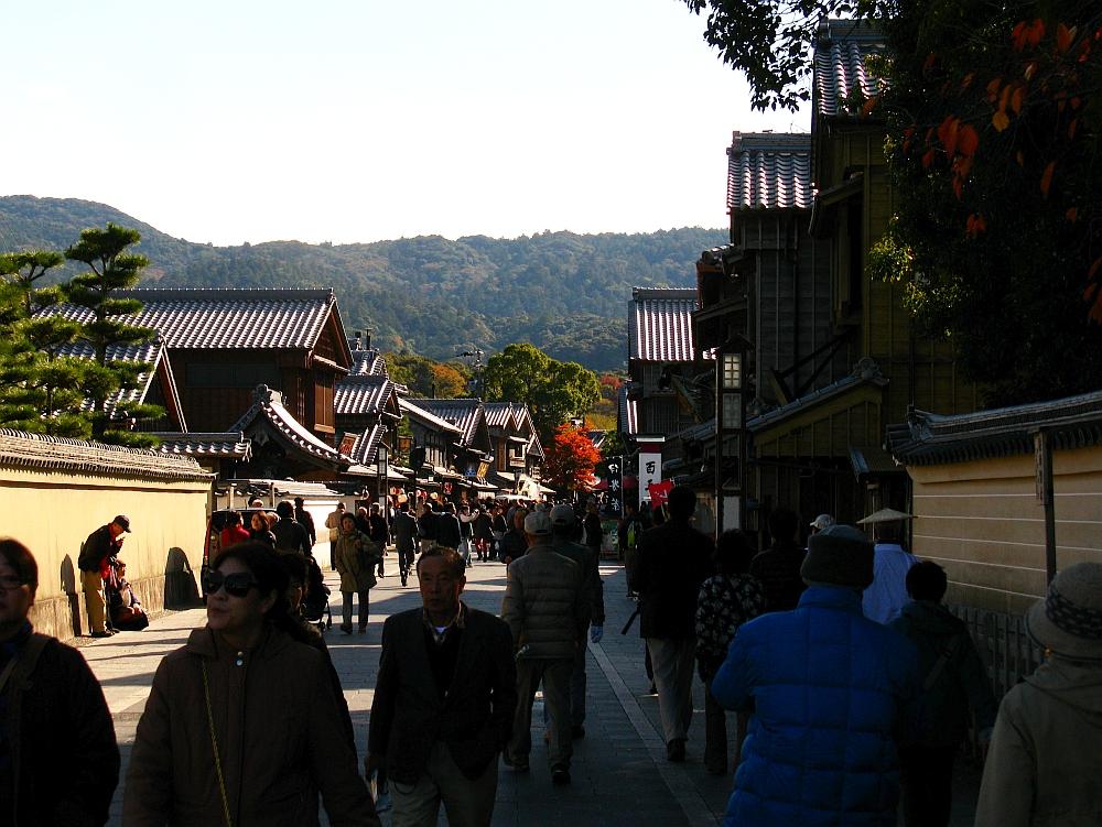 2013_11_29 伊勢神宮:おはらい町A36