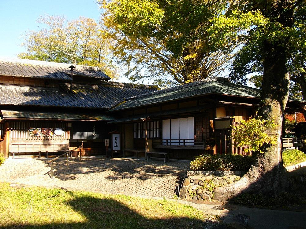 2013_11_29 伊勢神宮:おはらい町A39