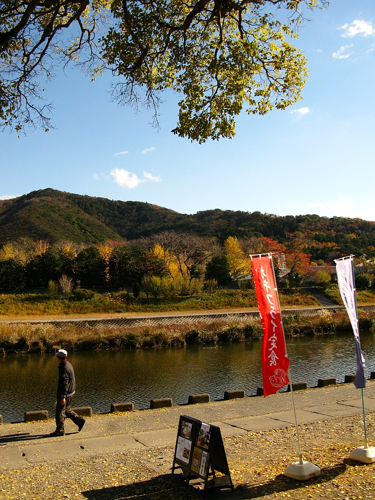 2013_11_29 伊勢神宮:おはらい町A44