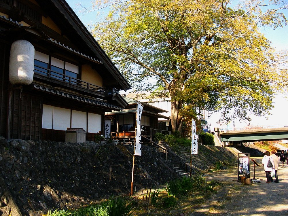 2013_11_29 伊勢神宮:おはらい町A45