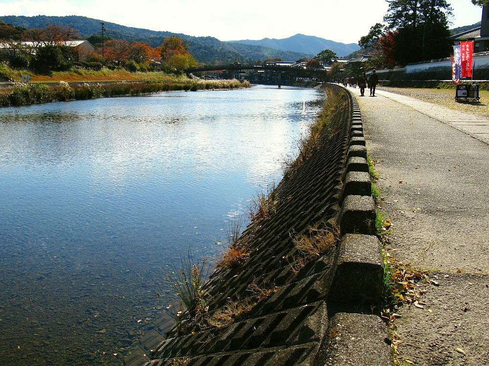 2013_11_29 伊勢神宮:おはらい町A48