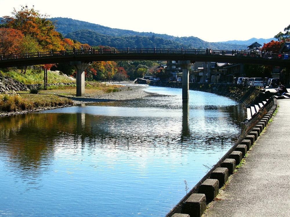 2013_11_29 伊勢神宮:おはらい町A51