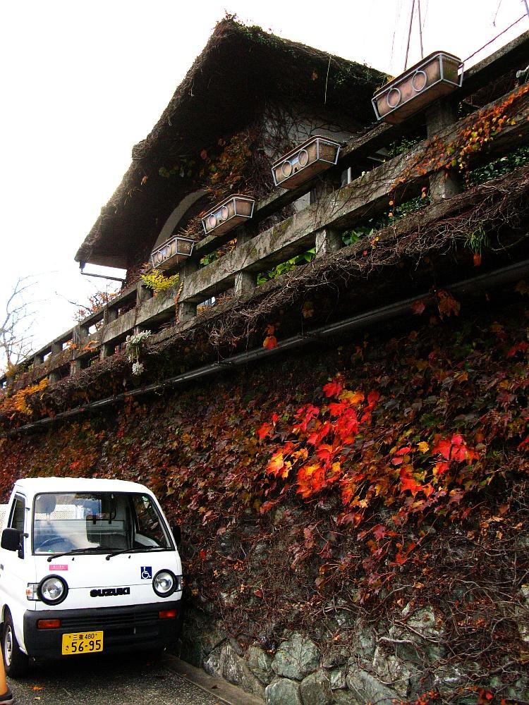 2013_11_29 伊勢神宮:おはらい町A59