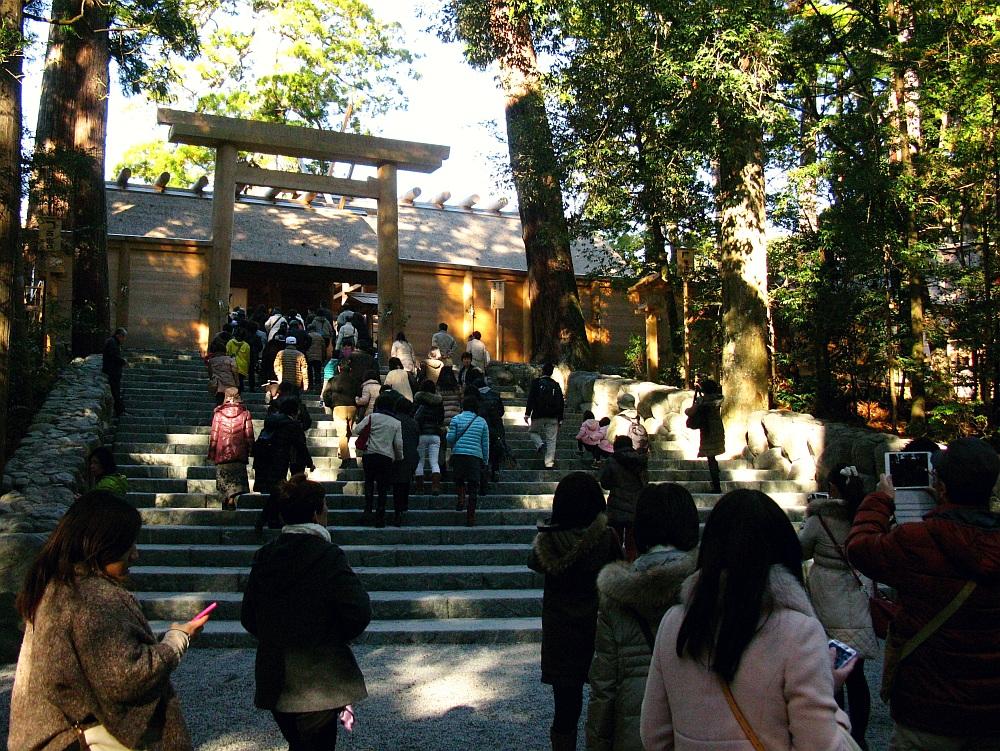 2013_11_29 伊勢神宮:内宮39