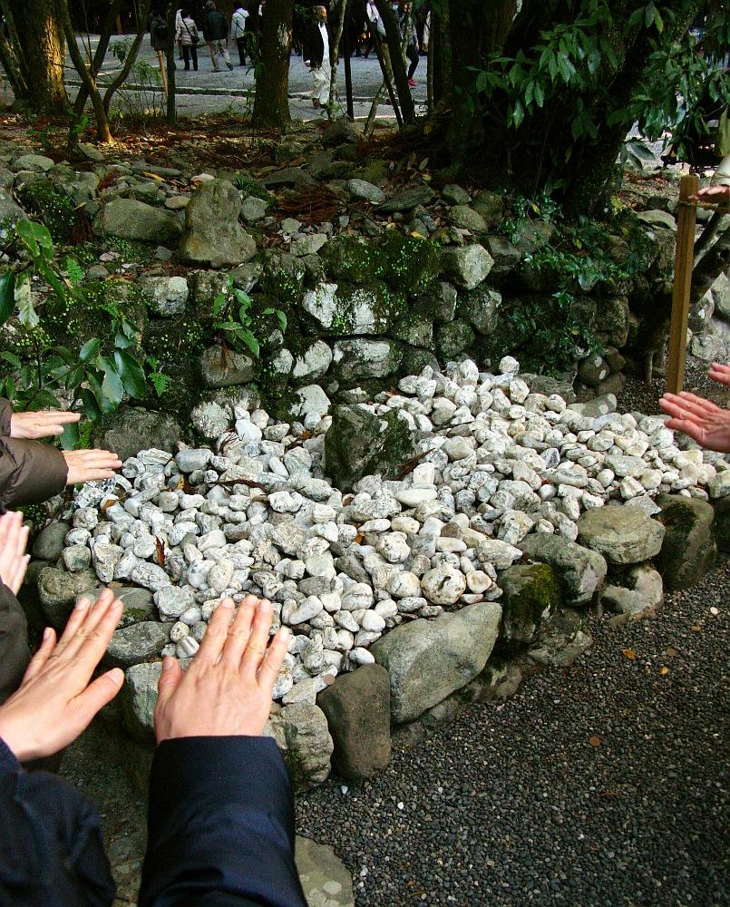 2013_11_29 伊勢神宮:内宮A07