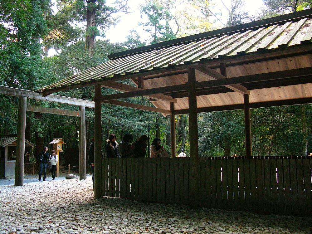 2013_11_29 伊勢神宮:内宮A18