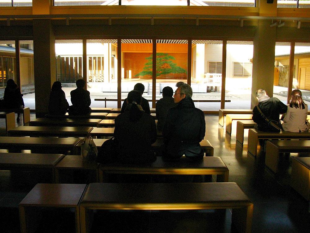 2013_11_29 伊勢神宮:内宮A40