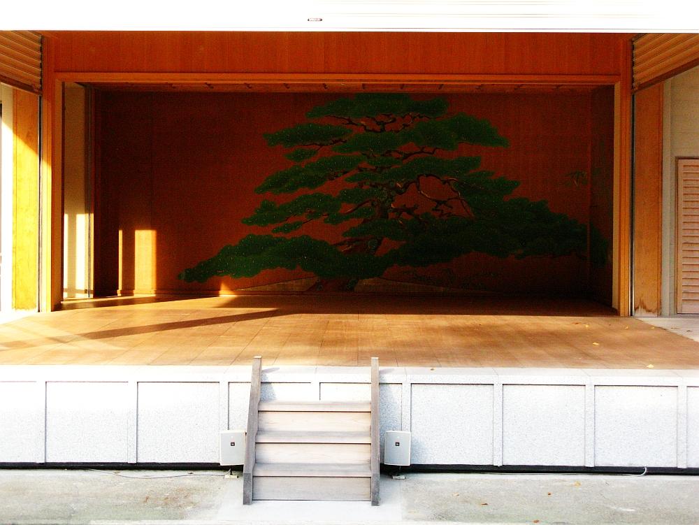 2013_11_29 伊勢神宮:内宮A41