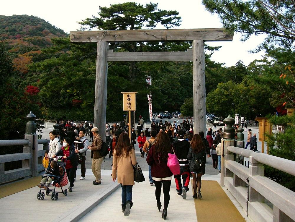 2013_11_29 伊勢神宮:内宮A47