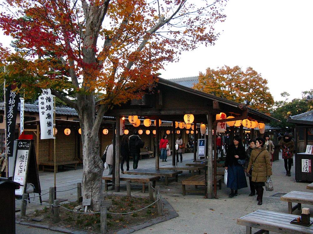 2013_11_29 伊勢神宮:おはらい町B20
