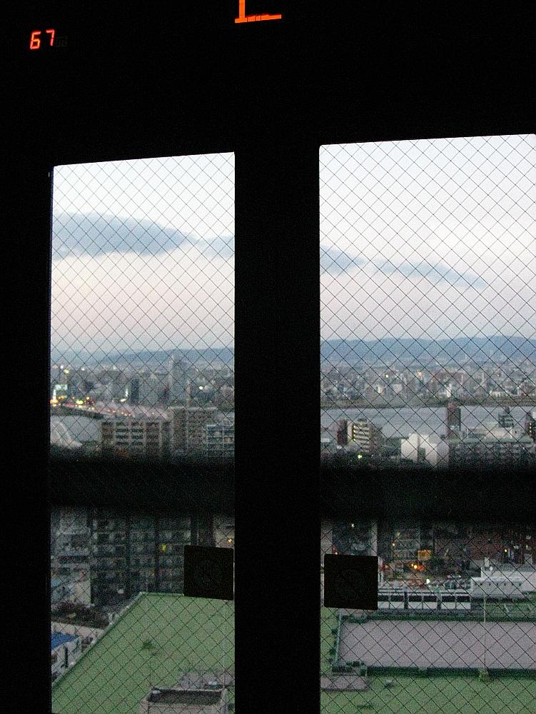 2013_11_20 梅田スカイビル 空中庭園展望台29