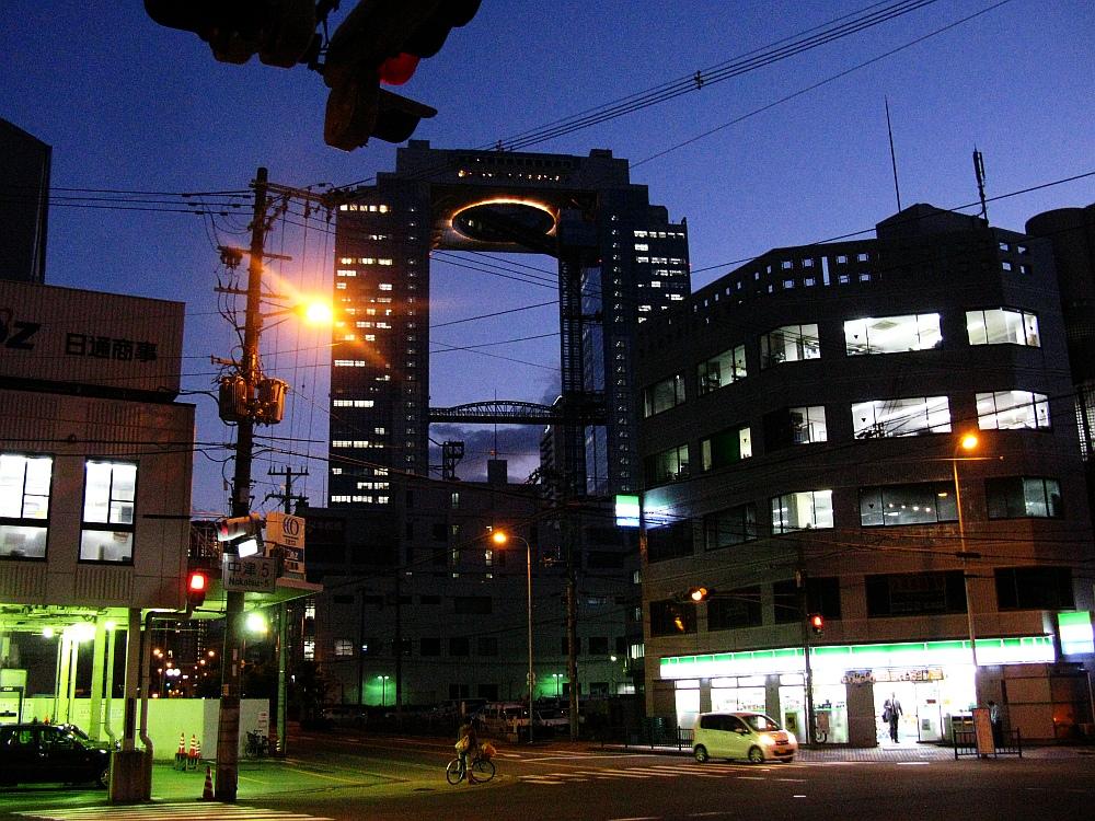2013_11_20 梅田スカイビル 空中庭園展望台52