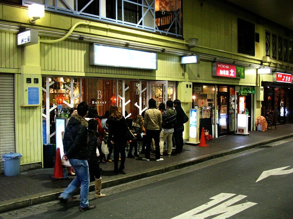 2013_02_06 大阪 梅田01