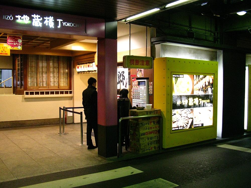 2013_02_06 大阪 梅田02