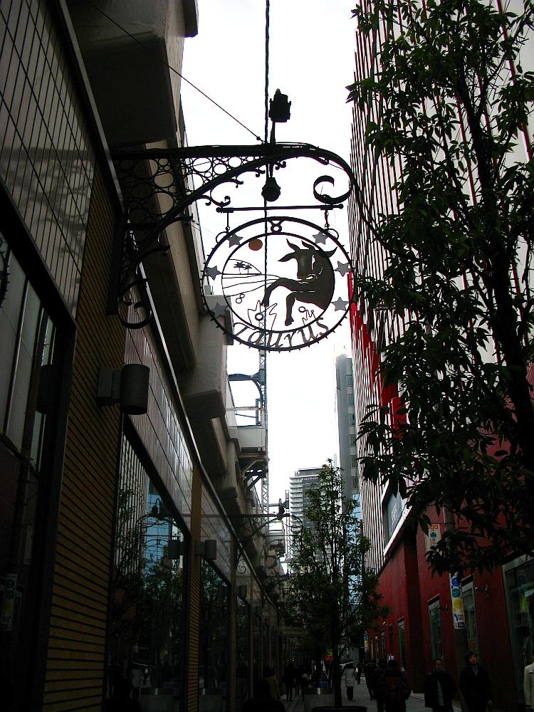 2013_01_23 大阪 梅田01
