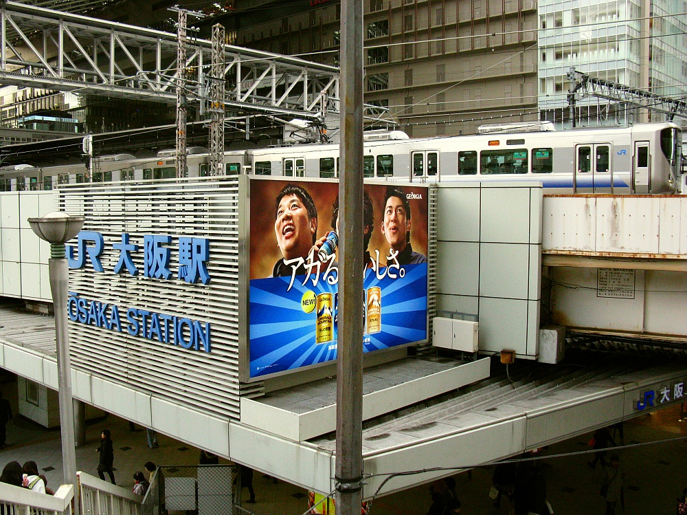 2013_02_06 大阪 梅田07