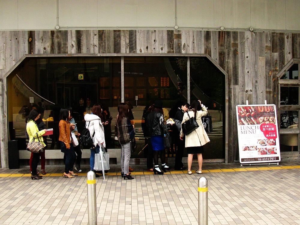2013_03_27 大阪 梅田02