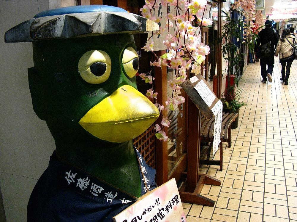 2013_03_27 大阪 梅田03