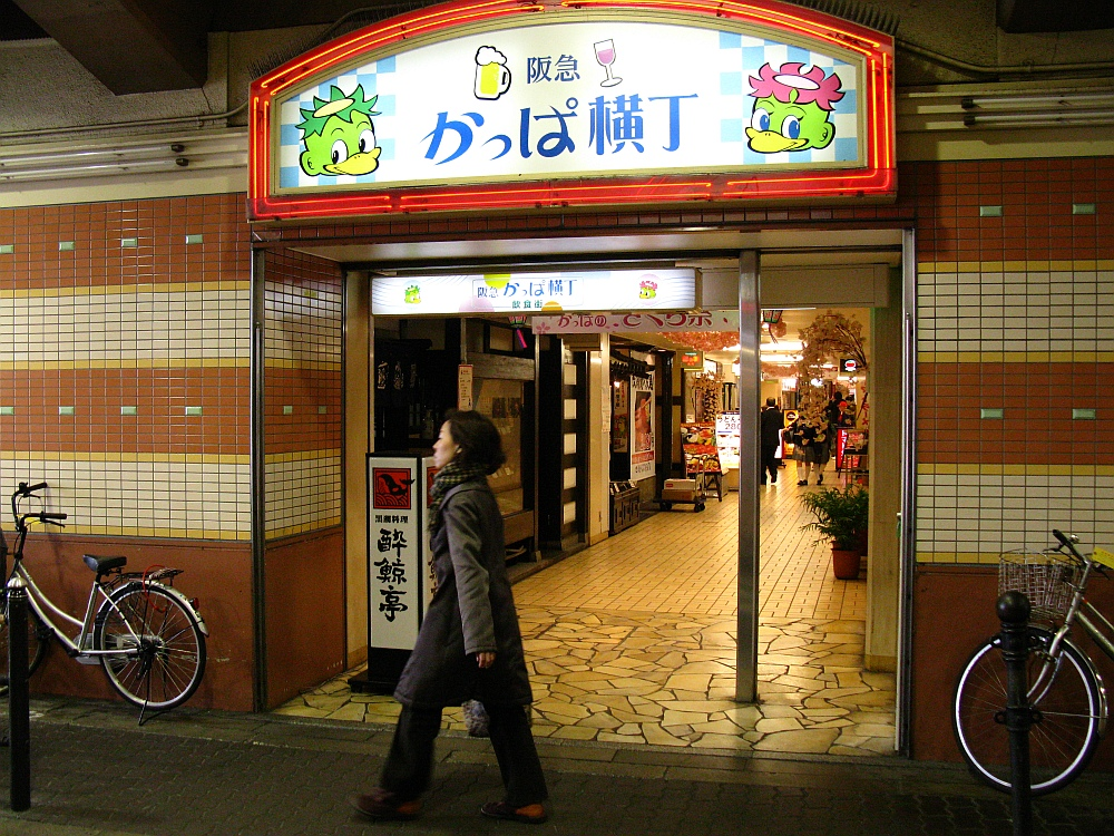2013_03_27 大阪 梅田04