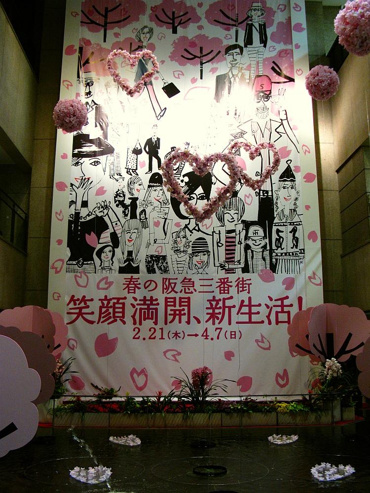 2013_03_27 大阪 梅田09