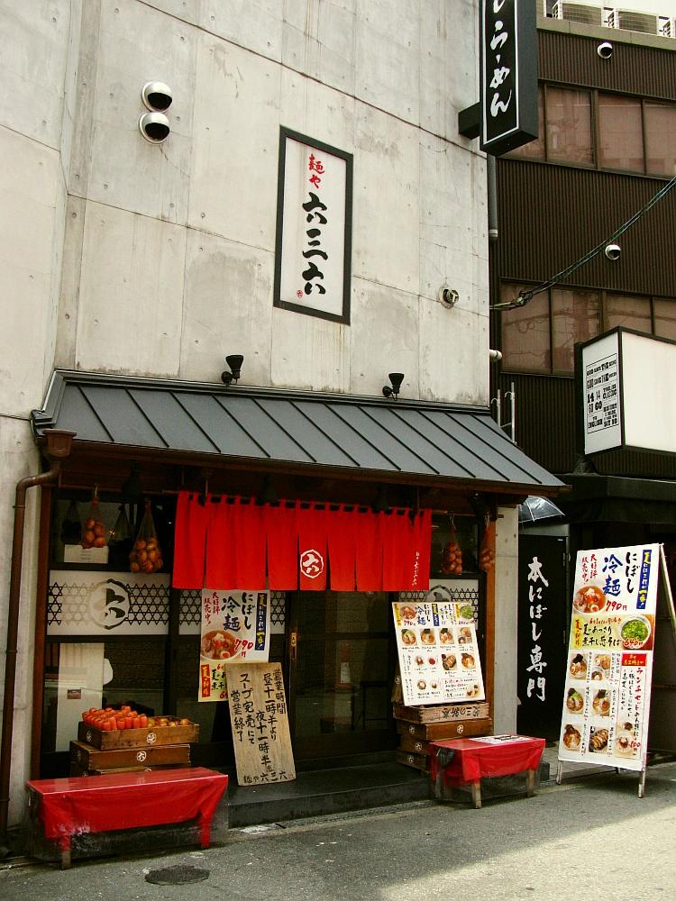 2013_07_17 大阪 梅田