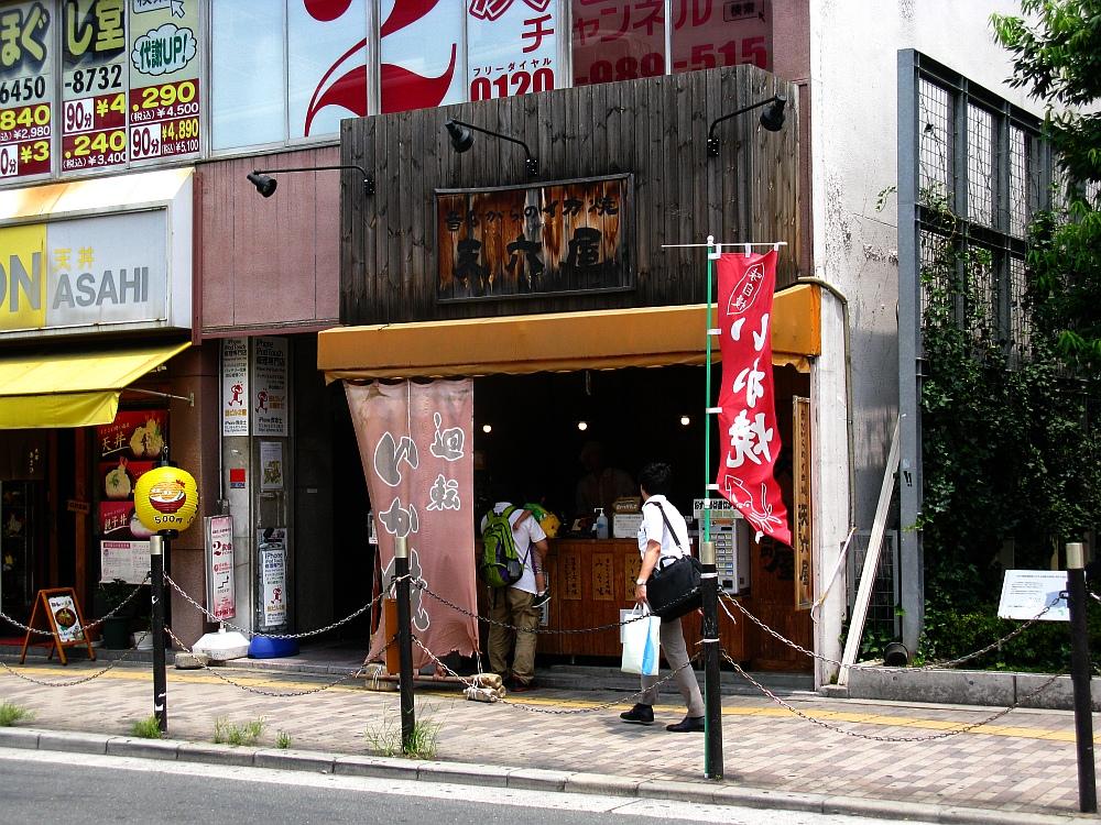 2013_07_26 大阪 梅田06