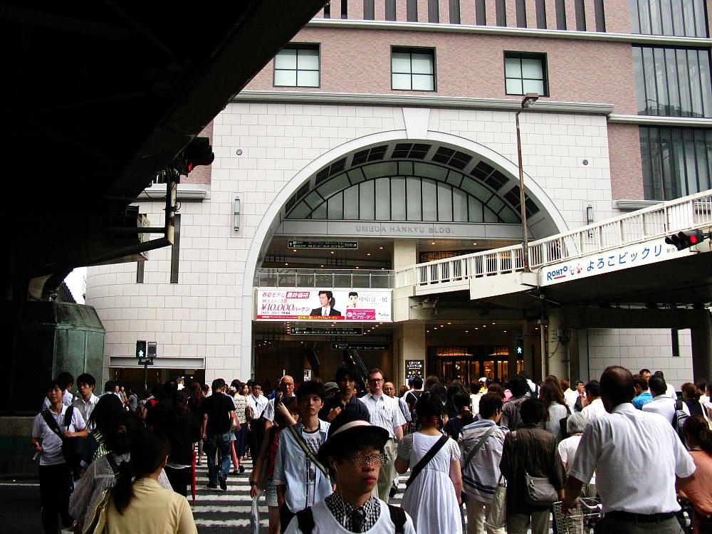 2013_07_29 大阪 梅田