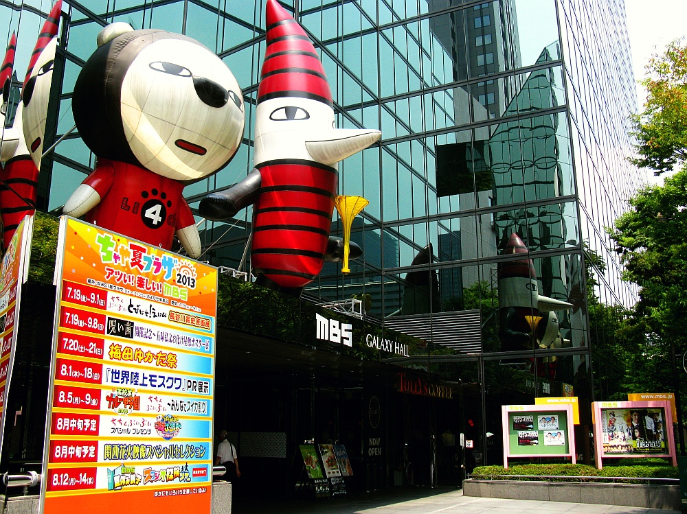2013_07_31 大阪 梅田02