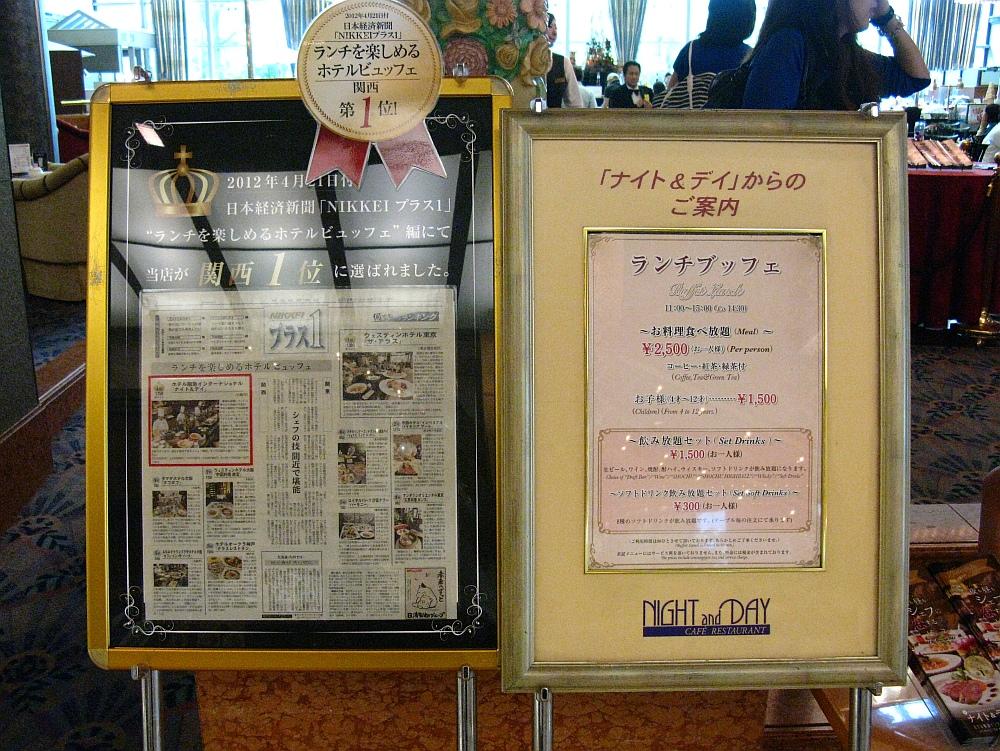 2013_09_10 大阪 梅田03