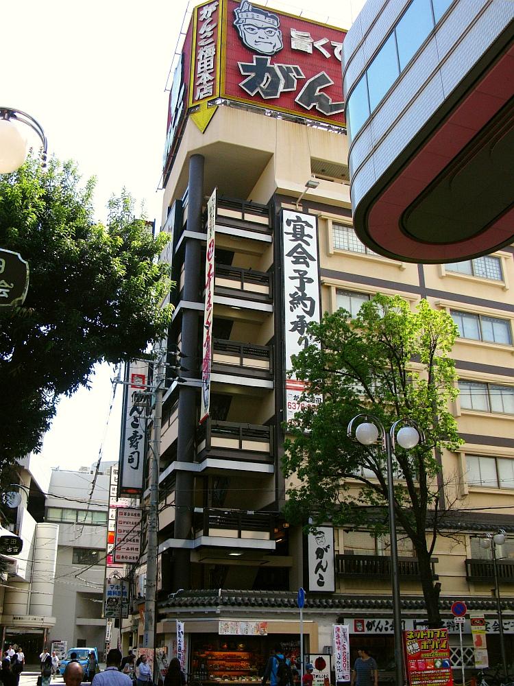 2013_09_19 大阪 梅田01