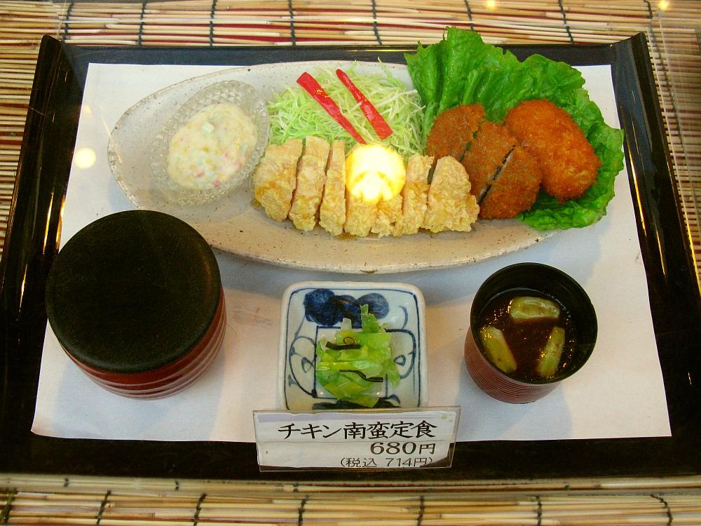 2013_09_19 大阪 梅田02