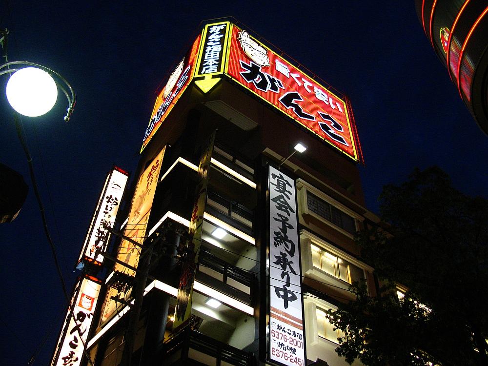 2013_10_02 大阪 梅田04