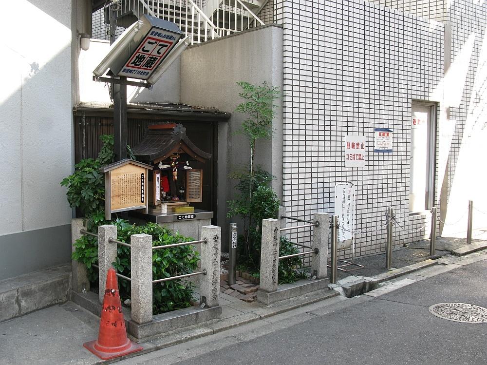2013_10_01梅田:曽根崎02