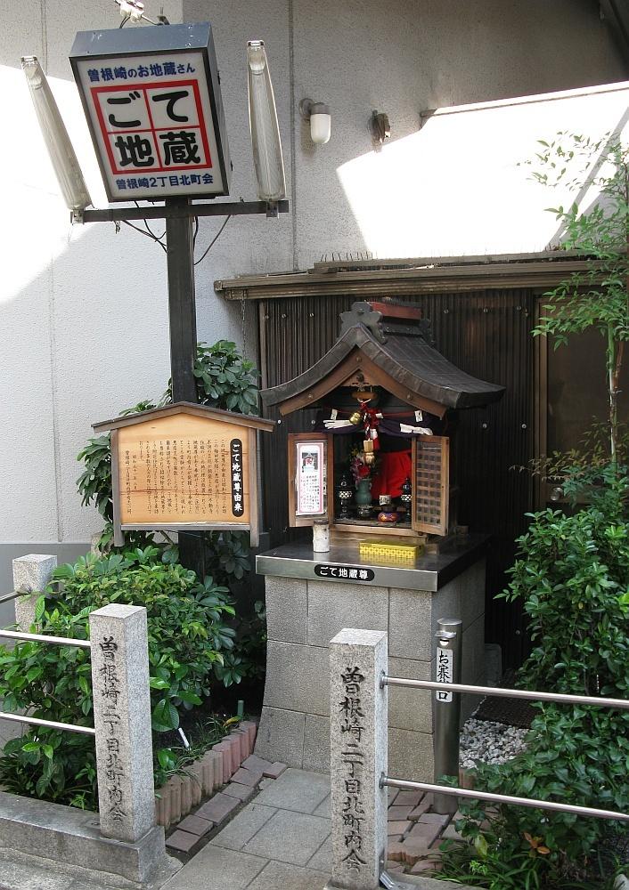2013_10_01梅田:曽根崎03