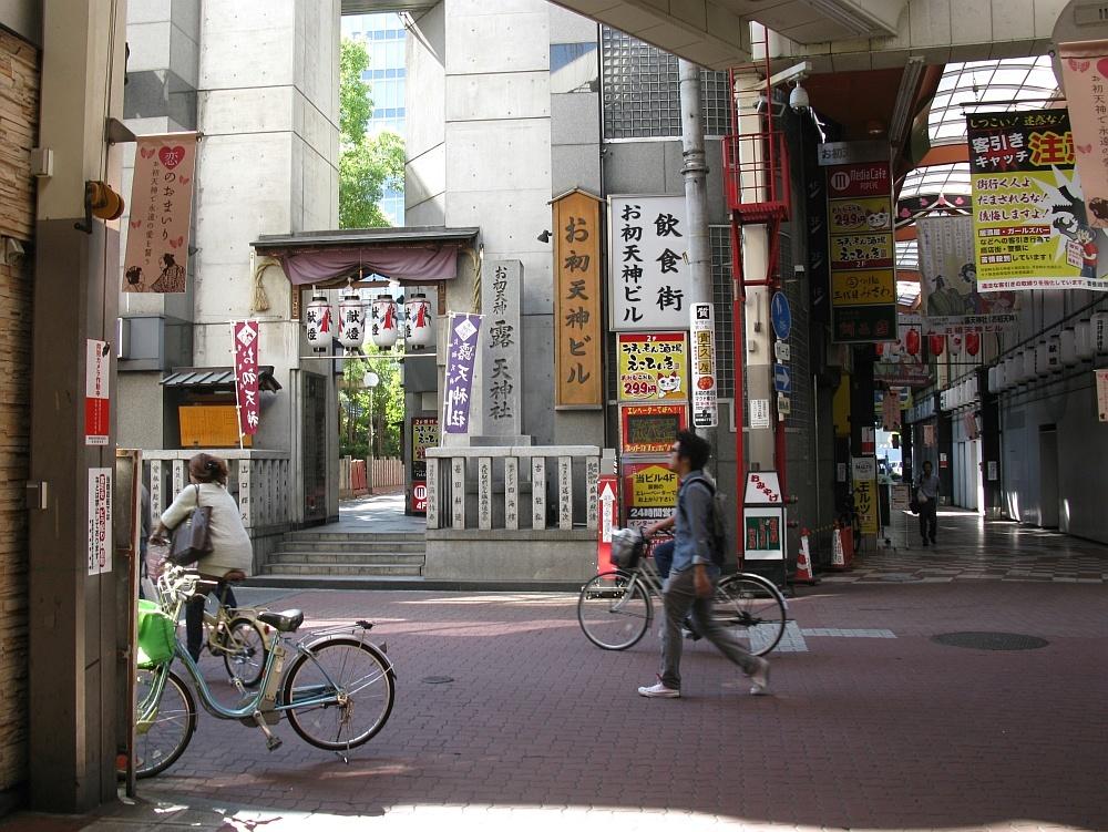 2013_10_01梅田:曽根崎08