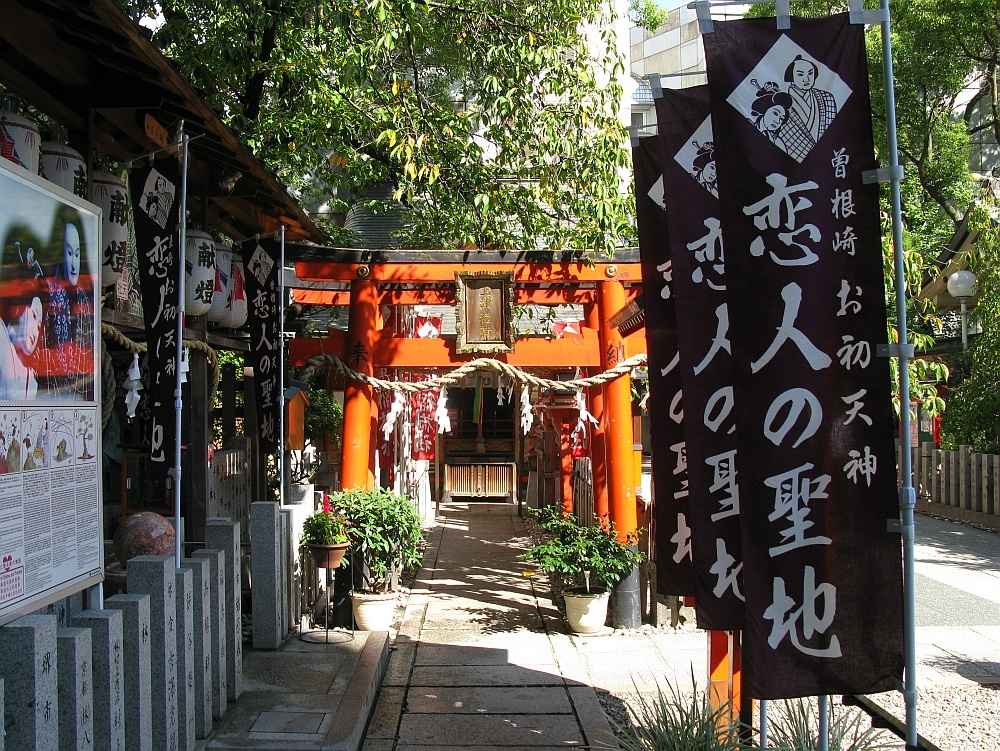 2013_10_01梅田:曽根崎14