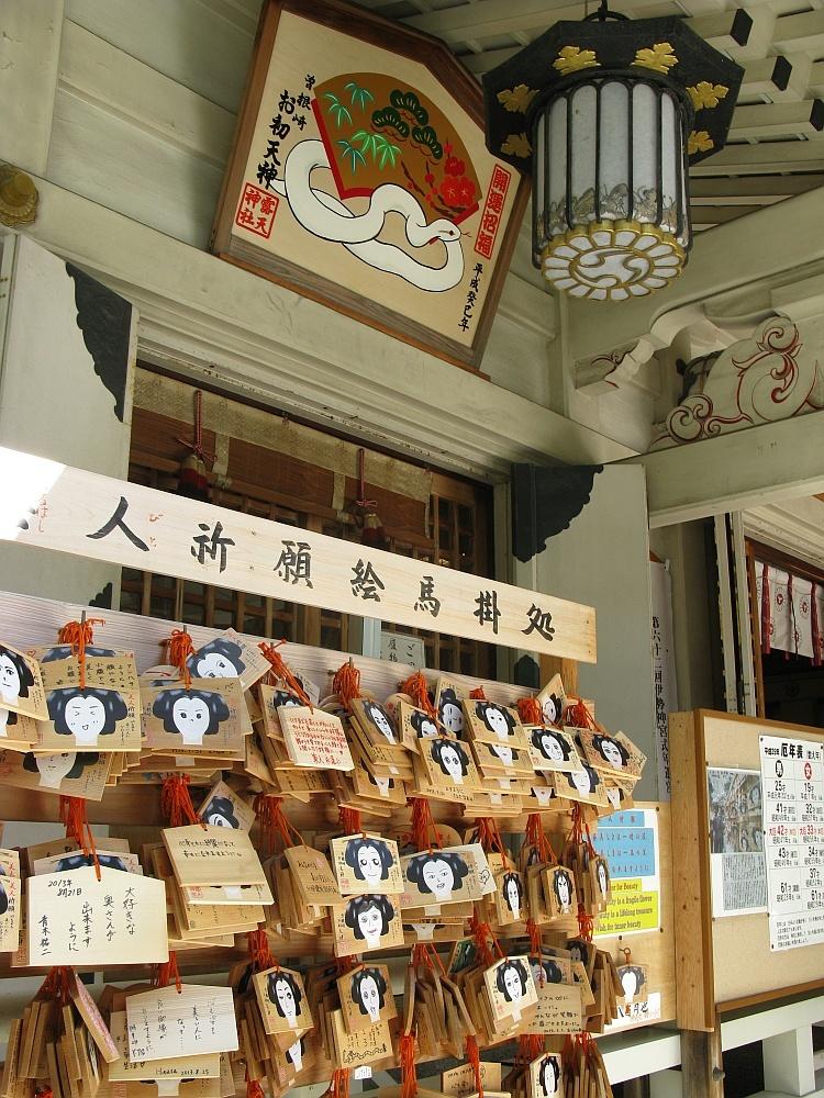 2013_10_01梅田:曽根崎15