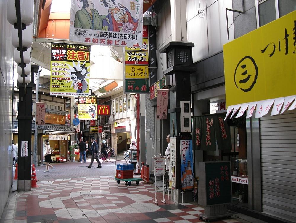 2013_10_01梅田:曽根崎25