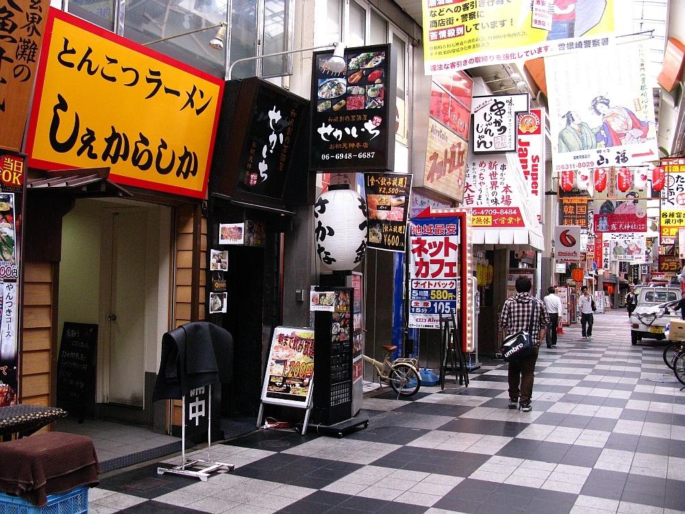 2013_10_01梅田:曽根崎33